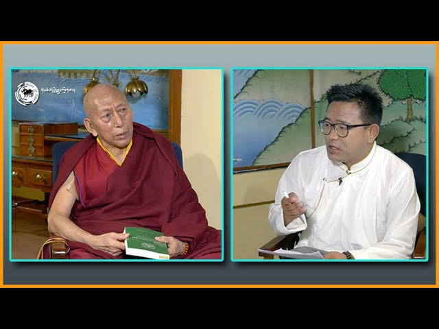 Exclusive Interview with Prof. Samdhong Rinpoche