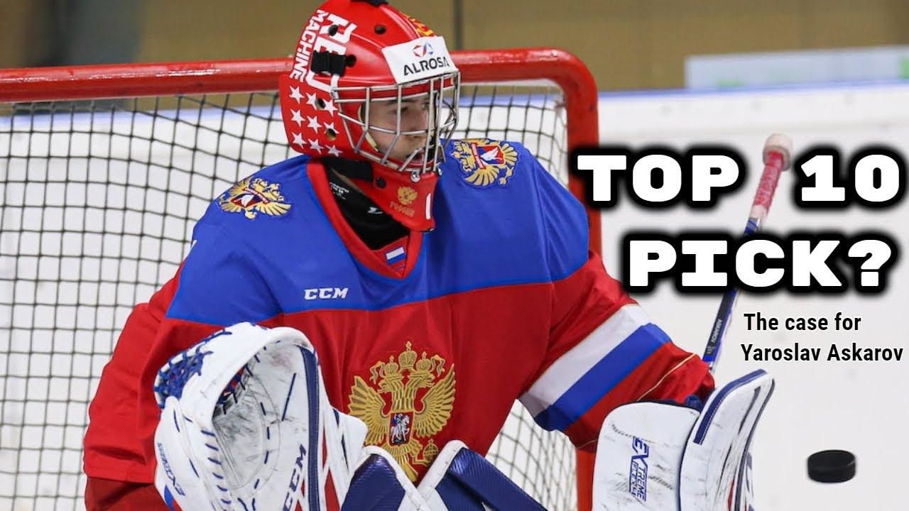 Is Yaroslav Askarov a Top 10 Pick? | 2020 NHL Draft Discussion | Mock Draft