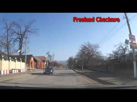 Чечня, Веденский район, Ведено