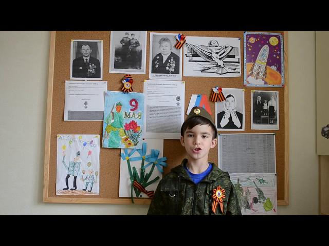 Изображение предпросмотра прочтения – ВладиславИванов читает произведение «В мае 1945 года» А.Д.Дементьевa