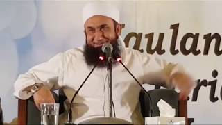 Live: Molana Tariq Jameel Latest Bayan at LUMS University - 22 Apr 2019