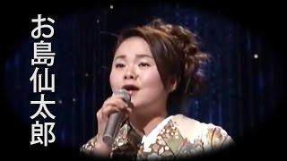 作詞:石本美由起 作曲:古賀政男 オリジナル歌手:美空ひばり (200...