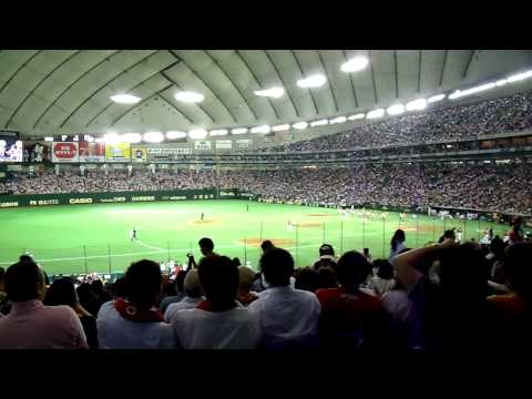 Yomiuri Giants vs Hiroshima Carp July 2/09 Clip