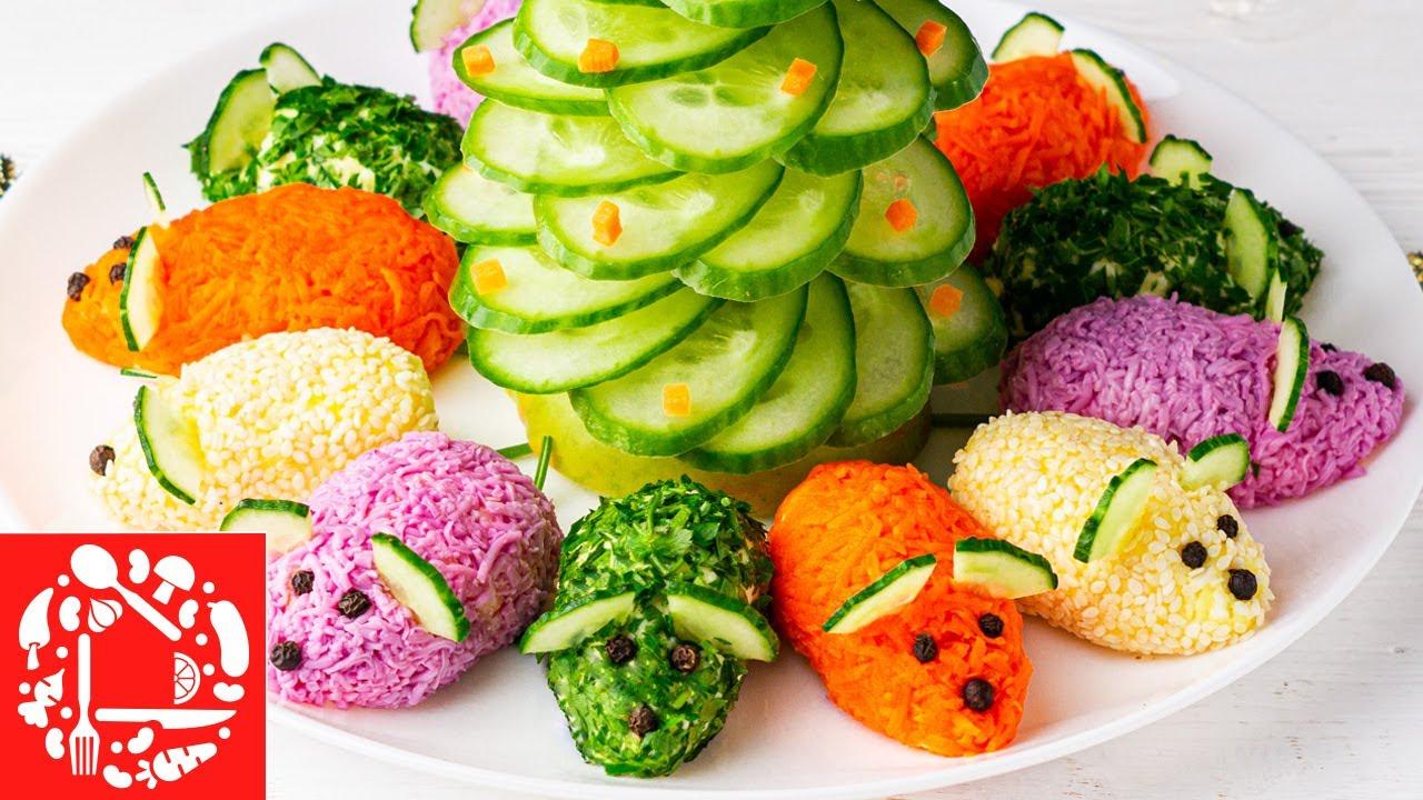 Закуска МЫШАТА под ЕЛОЧКОЙ на Новогодний стол  Праздничная закуска для Новогоднего меню 2020