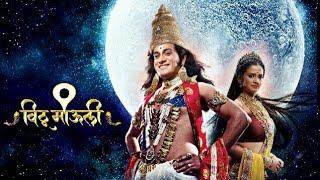 Vithu Mauli || विठू माऊली ||Full Promo Latest Song || Star Pravah ||