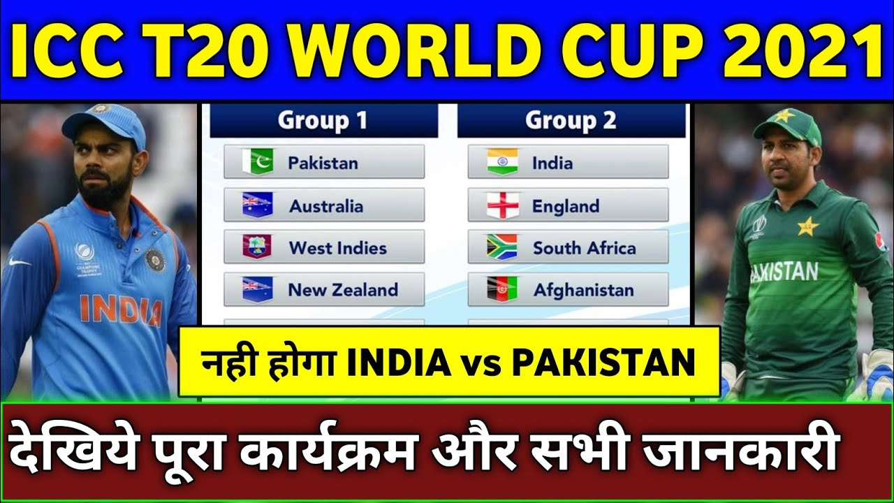 India Facing Pakistan in T20 World Cup Together With Group 2