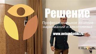 Родители наркомана. Часть1. Лекция от Вадима Шипилова. Лечение наркомании.(, 2015-11-10T12:53:53.000Z)