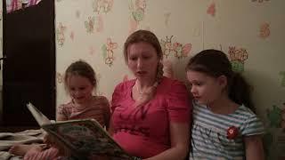 Страна читающая— «Семья» читают отрывок изпроизведения «Мойдодыр» К.И.Чуковского
