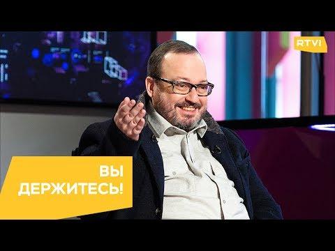 Станислав Белковский: «Деньги