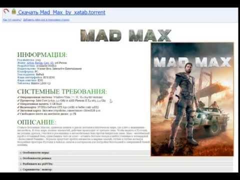Mad Max - Скачать торрент на ПК