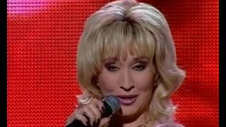 Ирина Аллегрова - С днём рождения