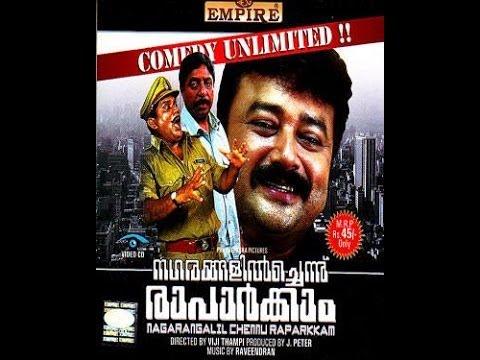 Nagarangalil Chennu Raparkam - 1990 Malayalam Movie | Sreenivasan | Jayaram | Malayalam Hit Films