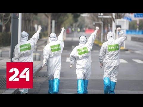 Коронавирус на Ближнем Востоке: закрытые города, карантин и акции протеста - Россия 24