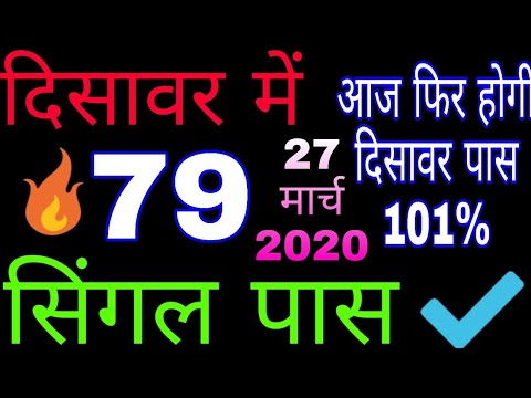 2000 desawar chart Play Bazaar
