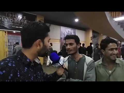 KGF Pakistani Public Review First Day 2nd Show | South Indian Movies in Pakistan