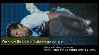 나이키 광고를 통해 배우는 영어