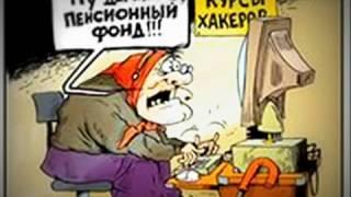 Компьютерные курсы в Иркутске. Надомное, индивидуальное обучение