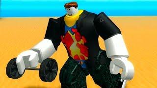 Меня все БЬЮТ и ОБИЖАЮТ дрыщ накачался в ROBLOX Симулятор Качка Роблокс приключения мульт героя КИДА