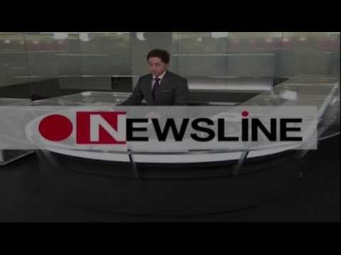 Newsline Intro - Genérico De Newsline