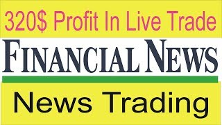 320$ Profit in just 45 Second Trade | Tani Forex Live News Trading Techniques In Urdu and Hindi