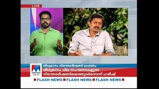 എസ് ഹരീഷ് പുതിയ നോവൽ  'മീശ' പിൻവലിച്ചു| S Hareesh- New novel