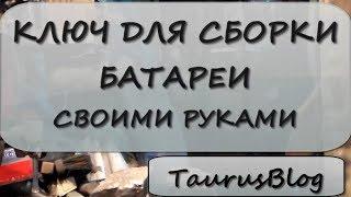 видео Радиаторы чугунные в Тюмени