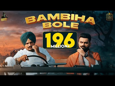 Bambiha Bole Official Video Amrit Maan  Sidhu Moose Wala  Tru Makers  Latest Punjabi Songs 2020