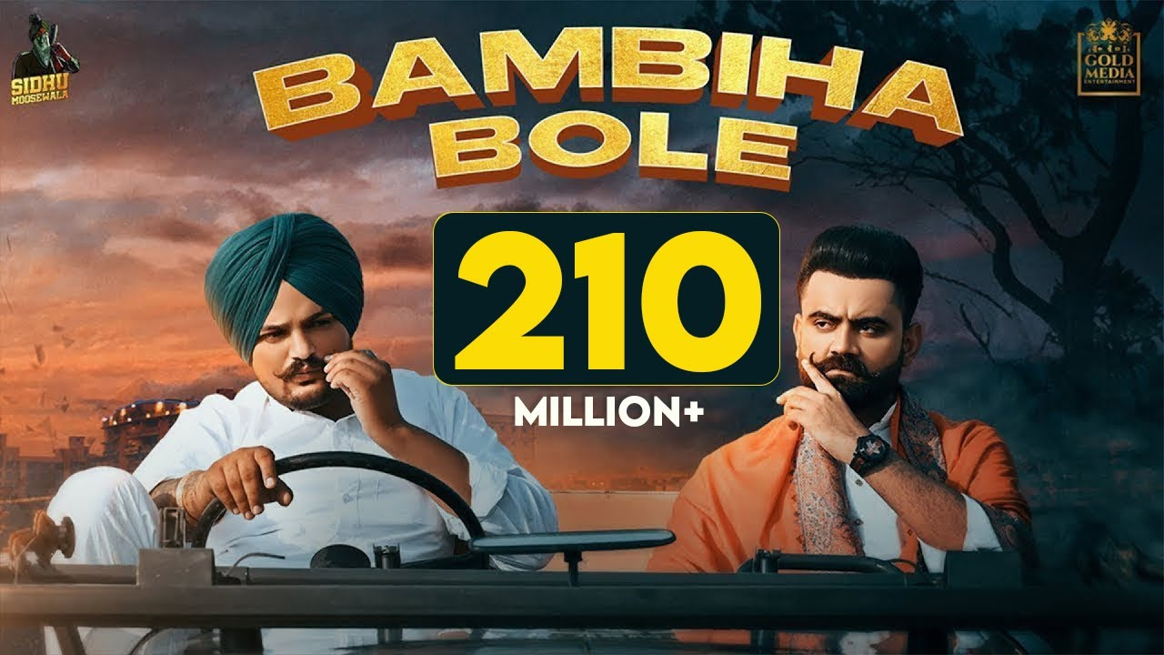 BAMBIHA BOLE (Official Video) Amrit Maan | Sidhu Moose Wala | Tru Makers | Latest Punjabi Songs 2020