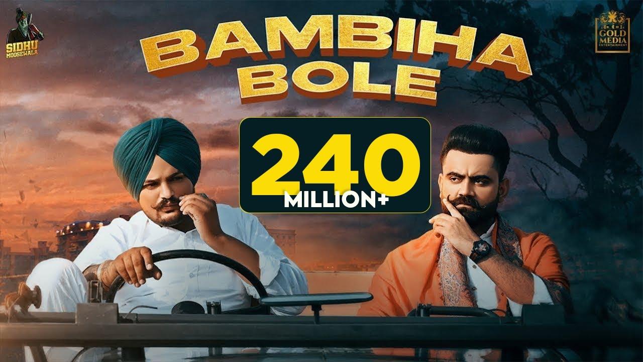 BAMBIHA BOLE (Official Video) Amrit Maan | Sidhu Moose Wala | Tru Makers | Latest Punjabi Songs 2020
