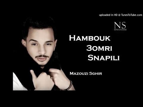 Mazouzi Sghir 2017 - Omri snapili ( by Nassim SETO )
