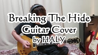 THE YELLOW MONKEY『Breaking The Hide』ギターカバー★HALY★