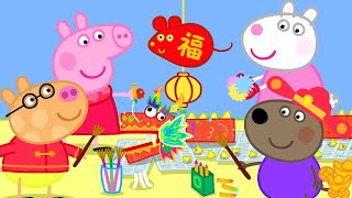 Download 🔴 Peppa Pig English Episodes LIVE NOW | Peppa Pig Official Mp3 and Videos