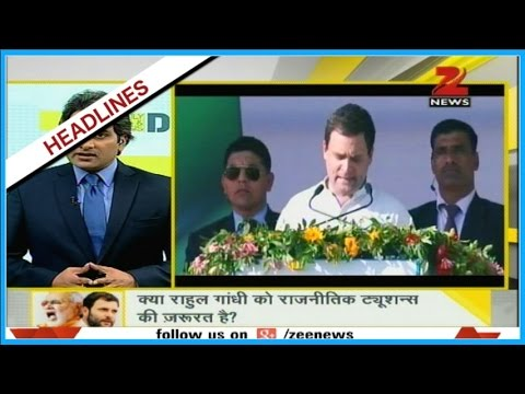 DNA: Analysis of Rahul Gandhi's sensational corruption charge against PM Modi