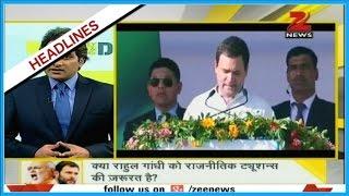 DNA: Analysis of Rahul Gandhi