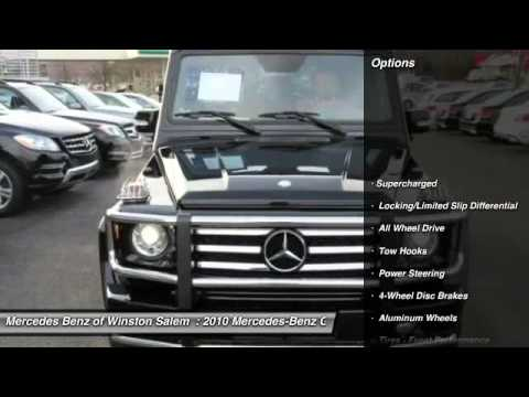 2010 mercedes benz g class winston salem nc 14332a youtube. Black Bedroom Furniture Sets. Home Design Ideas