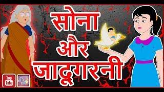 कुएं का भूत Hindi Kahaniya for Kids | Stories for