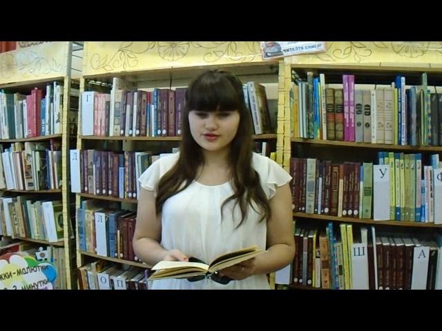 Изображение предпросмотра прочтения – ВикторияПрилука читает произведение «Не бродить, не мять в кустах багряных…» С.А.Есенина
