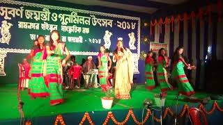 Hisid Hoyte II Santali traditional Stgae Song _ Mrs Swarasati