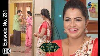 Lahiri Lahiri Lahirilo  19th June 2019   Full Episode No 231   ETV Telugu