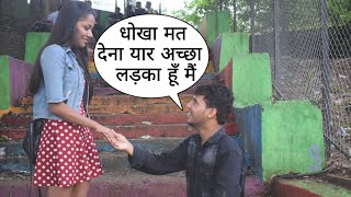 Acha Ladka Hu Dhokha Mat Dena Yaar | Prank On Mumbai Cute Girl By Desi Boy With Twist