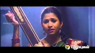 Paathai Tharuvaayo Paranthaamane   Mohanam Short film song
