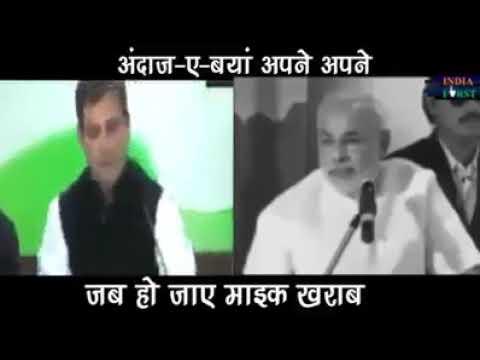 Modi Vs Rahul[][[ Pappu Vs Mobi