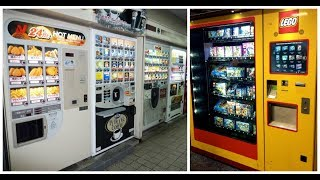 10 Интересных фактов про торговые автоматы.