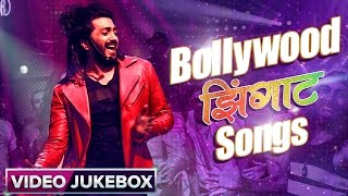 Bollywood Zingaat Songs | Video Jukebox