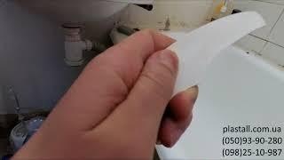 Можно ли реставрировать ванну не снимая сифон