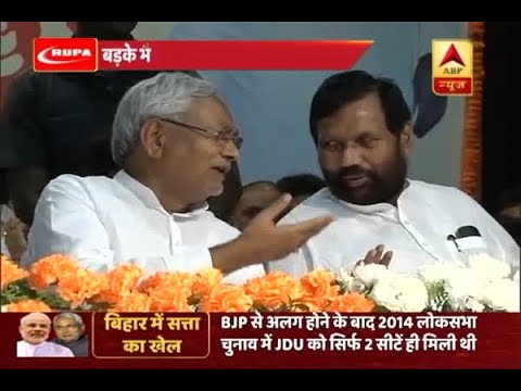 "Kaun Jitega 2019(27.06.2018):""Doors To Nitish Kumar Are Permanently Closed For An Alliance"""