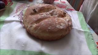 Готовим Домашний хлеб с курагой и фундуком