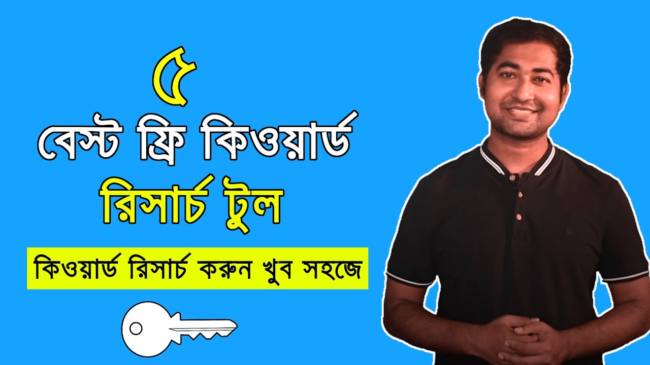 keyword Research Bangla Tutorial: 5 Best Free Advanced Keyword Research Tool You Can Use
