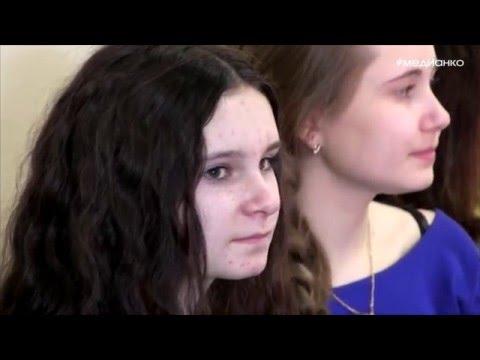 Работа гбу в Москве: свежие вакансии гбу в Москве на