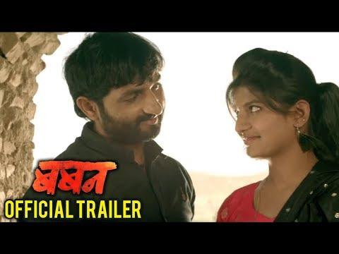 Snl network marathi movie